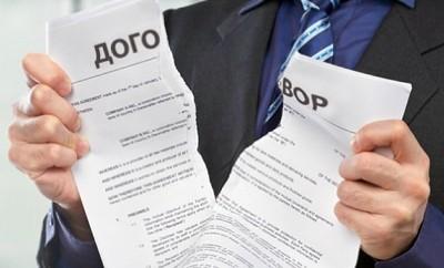 Отказ в продолжении взаимоотношений с арендодателем