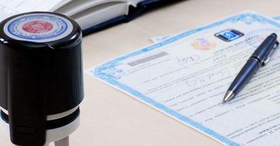 Действия при регистрации права собственности