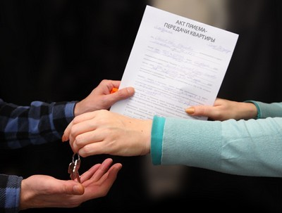 Акт приема-передачи квартиры по договору купли-продажи