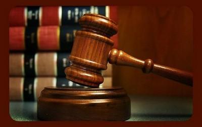 Время судебного разбирательства