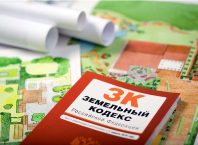 Регламентация земельных обременений в ЗК РФ