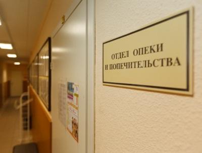 Оформление разрешения органов опеки и попечительства на выписку ребенка из квартиры