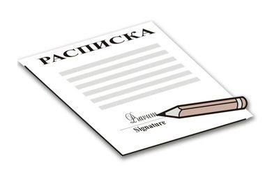 Содержание документов и их назначение