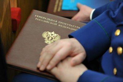 Прокуратура и суд – конечные инстанции жалоб