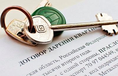Договор купли продажи квартиры в долевой собственности