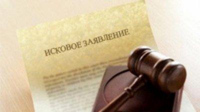 Исковое заявление в суд по капремонту
