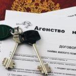 Правильный договор аренды комнаты