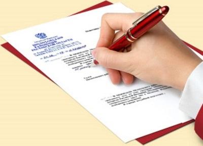 Снятие с регистрационного учета через доверенное лицо