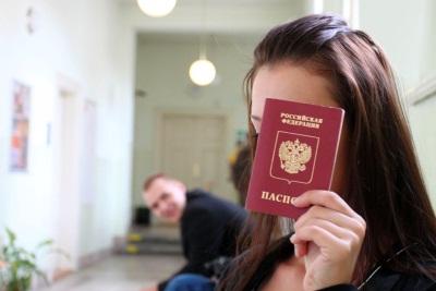 Действителен ли паспорт без отметки о регистрации по месту жительства?