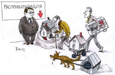 Расприватизация квартиры через суд