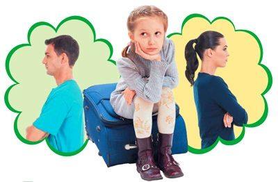 воспоминания имеет ли право мать жить по прописке ребенка после развода правил