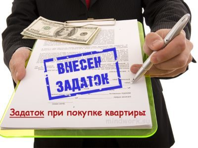 Договор купли-продажи с несовершеннолетним образец