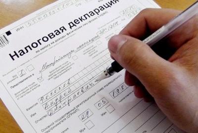 Налог при сдаче квартиры по договору аренды между организацией и физическим лицом