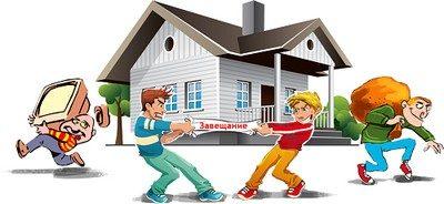 Как унаследовать муниципальную квартиру?