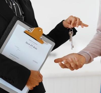 доп.соглашение к договору купли продажи квартиры образец - фото 10