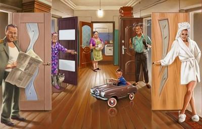 Коммунальная недвижимость и аренда комнаты в нем
