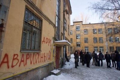 Отказывают в приватизации квартиры, если она имеет особый статус