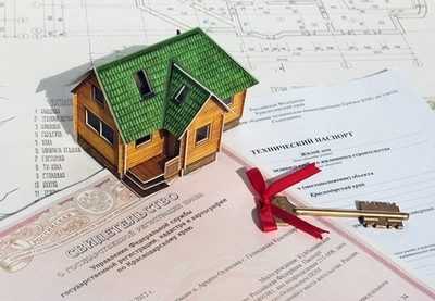 Техпаспорт и продажа жилья