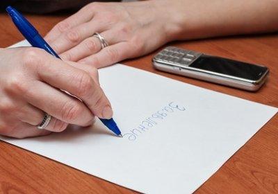 Какие заявления писать не стоит