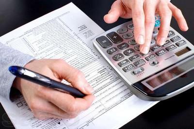 Расчет налога для декларации