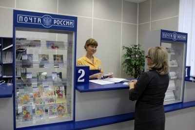 Стоимость и сроки оформления гостевой визы через ОПС
