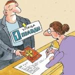 Ндфл при покупке квартиры документы подавать каждый год