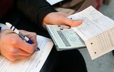 Kết quả hình ảnh cho регистрировать иностранцев на свой адрес?