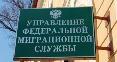 Куда обращаться за регистрацией в другом городе?