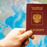 Для чего гражданину прописка в паспорте?