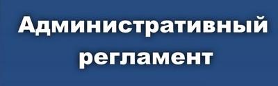 Временная или постоянная прописка: что является регистрацией по месту жительства для граждан РФ и как осуществляется этот процесс? Рассматриваем порядок оформления