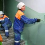 ремонт в подъезде многоквартирного дома