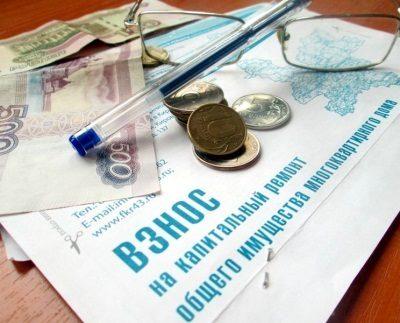Нужно ли платить взносы на капитальный ремонт жителям новостроек?