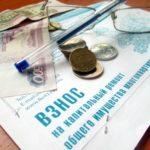 Льготы и компенсации за капитальный ремонт для пенсионеров: как получить?