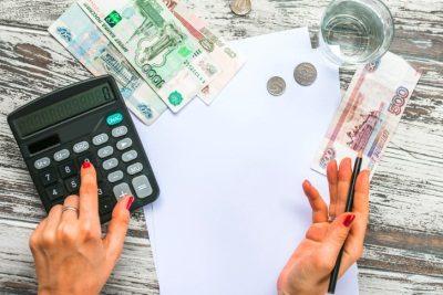 Транспортный налог пенсионеры кировская область