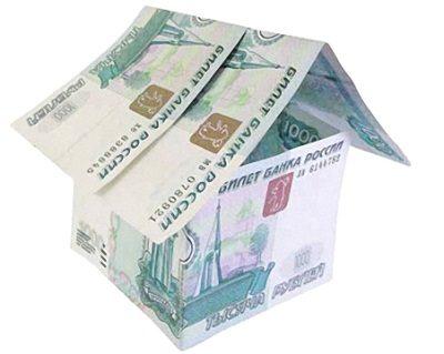 Фонд капитального ремонта многоквартирных домов: как формируется и кем?