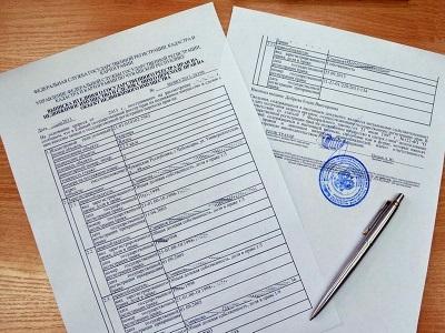 Какие нужны основные документы