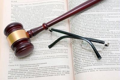 Регистрация частного сервитута на земельный участок: действия и документы