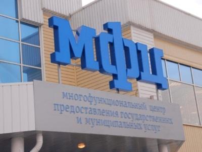 Документы в МФЦ, необходимые для получения кадастрового паспорта на квартиру