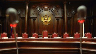 Решение КС РФ об оплате за капитальный ремонт многоквартирных домов