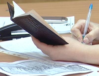 Как сделать документы на собственность 631