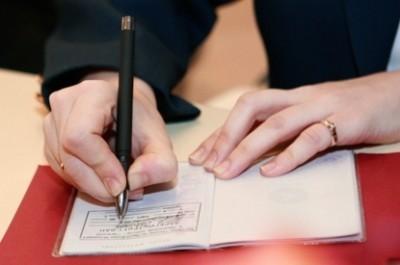Регистрация и ее особенности