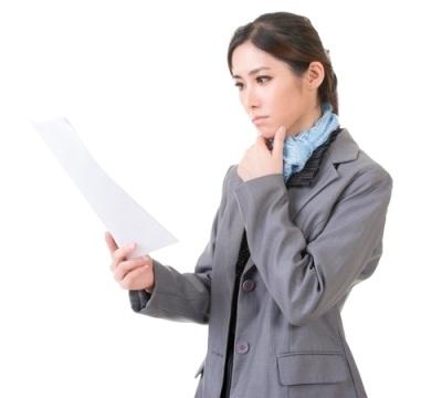 Заявление о временной регистрации по месту пребывания для граждан РФ: где скачать бланк и как правильно заполнить? Чем отличается образец заявления формы №1 от формы №3?