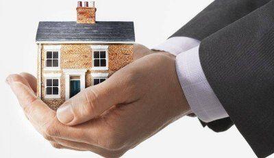 Дарение дома с землей