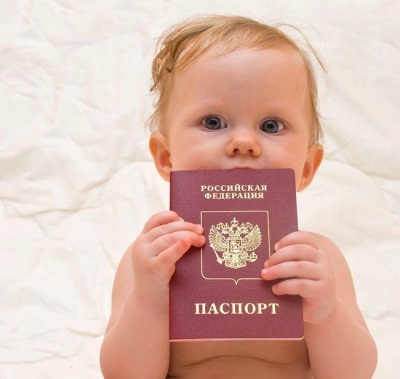 Куда отнести и где скачать бланк и образец заполнения заявления на регистрацию по месту жительства (о прописке в квартиру): от собственника и несовершеннолетнего?