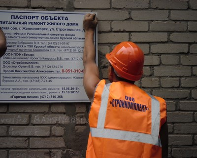 Капитальный ремонт электропроводки зданий