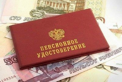 Документы для загранпаспорта старого образца 2016 год пенсионеру