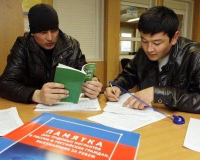 Как писать заявление иностранному гражданину о регистрации