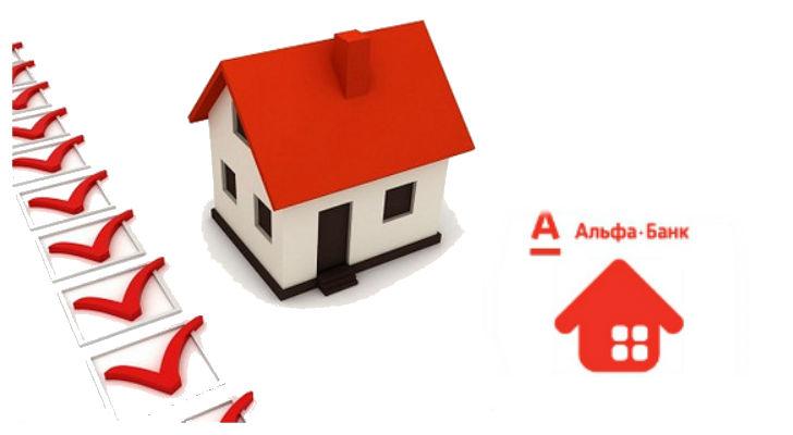 Требования к получателю ипотеки