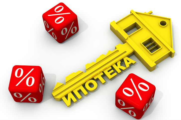 Доступные варианты кредитования и общие условия ипотечных программ