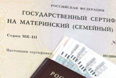 Как получить сертификат?